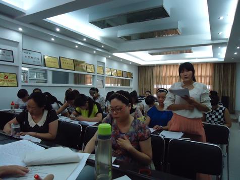 淅川县幼儿园举行教职工案例分析大赛